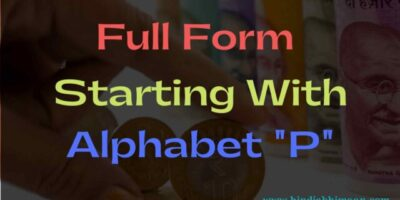 Full Form Starting with Alphabet P
