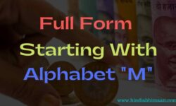Full Form Starting with Alphabet M