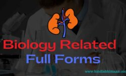Biology Related Full Forms of Acronyms