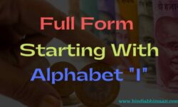 Full Form Starting with Alphabet I