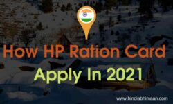 Ration Card HP Apply in 2021