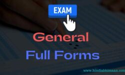 General Full Forms of Acronyms or Abbreviations