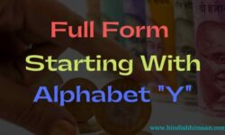 Full Form Starting with Aphabet Y