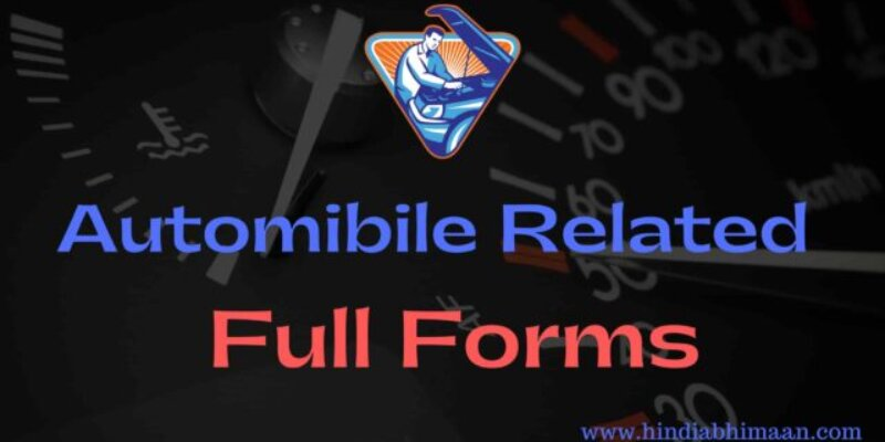Automobile Related Full Forms of Acronyms
