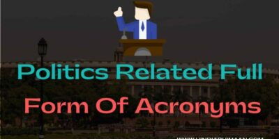 Politics Related Full Forms of Acronyms