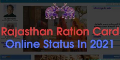 Ration Card Rajasthan List, Check Status and Apply online
