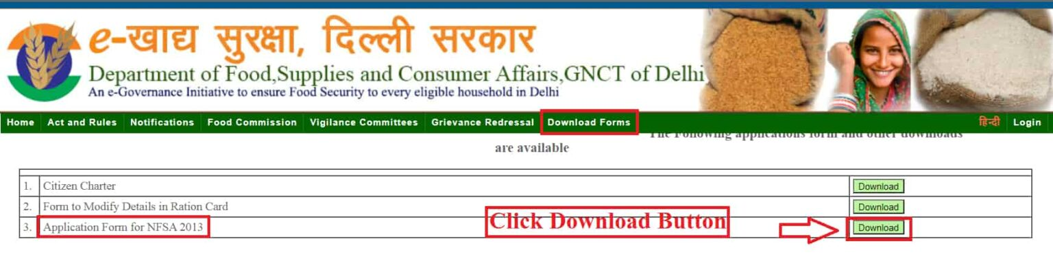 Download Application From Online