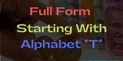 Full Form Starting with Alphabet T