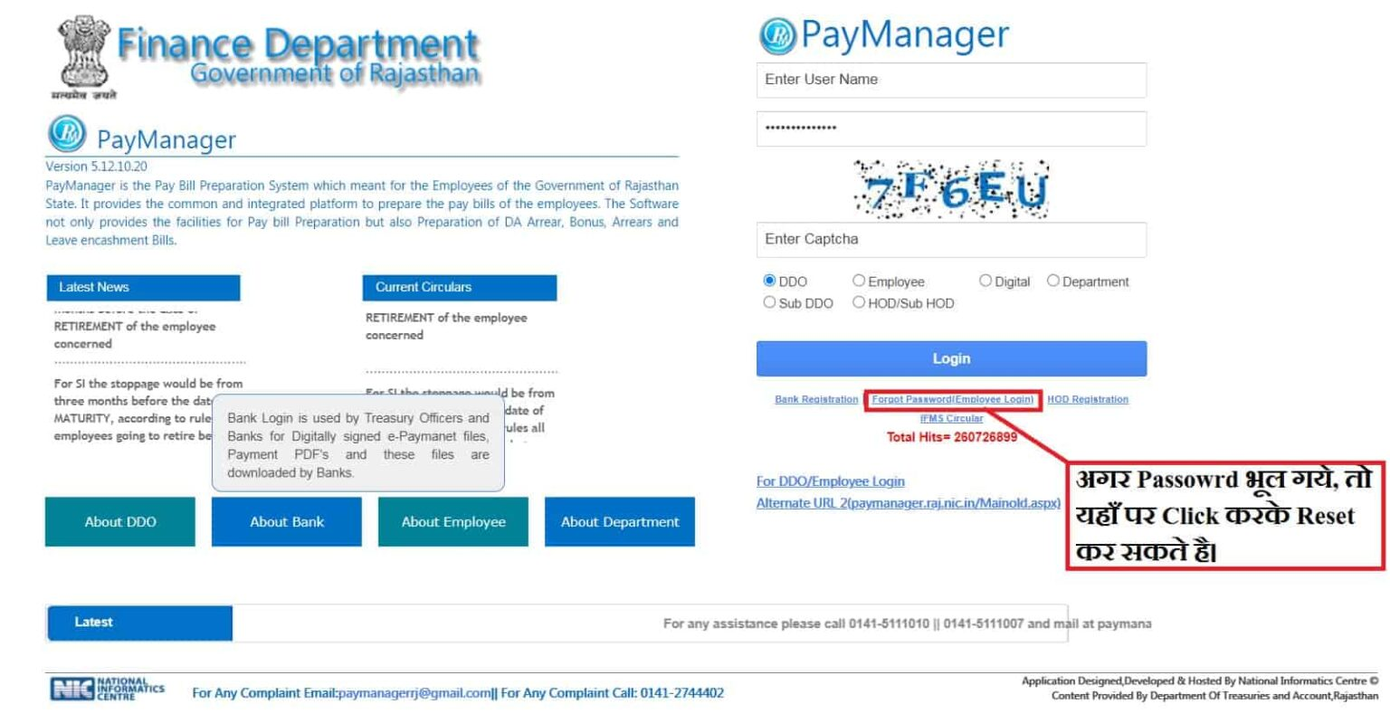 Paymanager Forget Password Rest