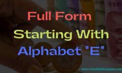 Full Form Starting with Alphabet E