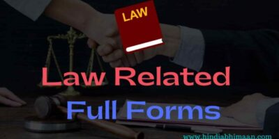 Law Related Full Forms of Acronyms