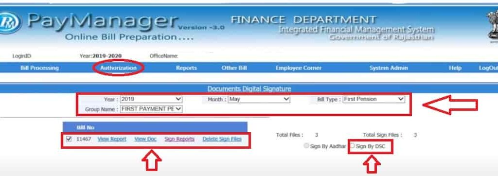 Paymanager OR Pripaymanager पर Salary Bill कैसे बनाए