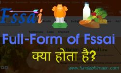 FULL FORM OF FSSAI kya hota hai