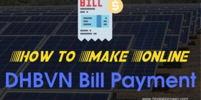 How to Made DHBVN bill payment online