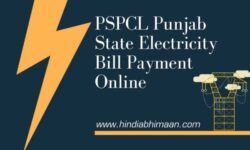 PSPCL Bill Payment Online, Check Bill History