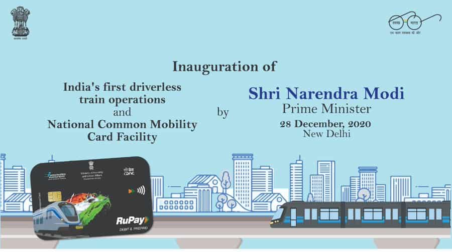 National-Common-Mobility-Card-