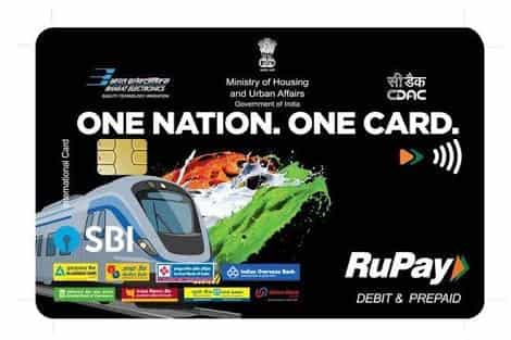 National-Common-Mobility-Card-One-Nation-One-Mobility-Card-