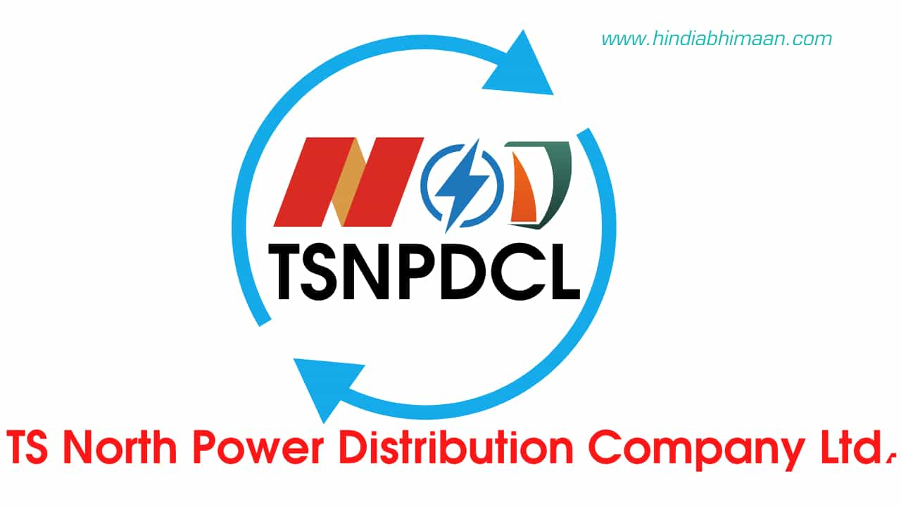 TSNPDCL-Bill-Desk-Telangana-Electricity-Bill-Payment