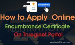 Tnreginet Portal Apply for Encumbrance Certificate