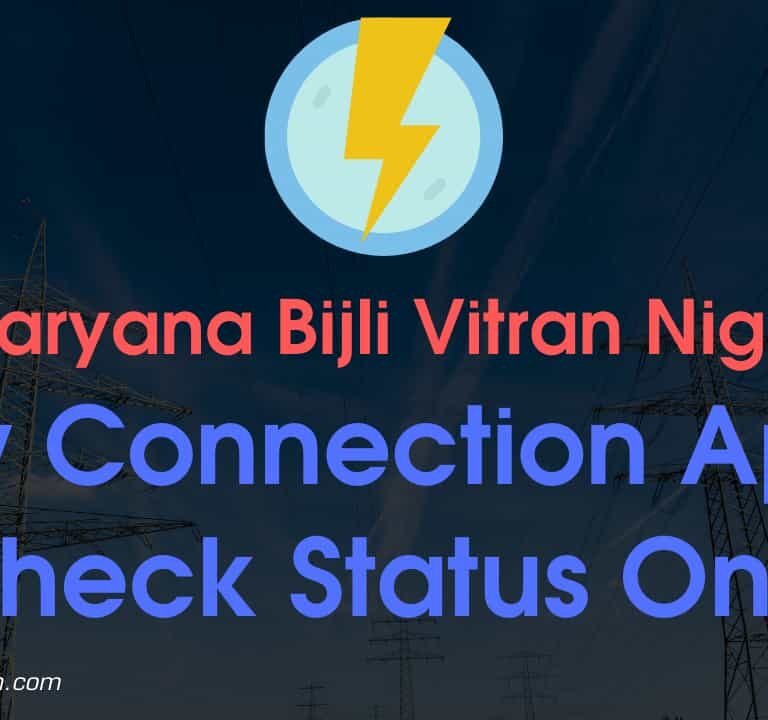 UHBVN New Connection Apply, Check Status Online