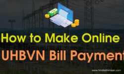How UHBVN bill payment make, View Bill History online