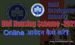 DDA Housing Scheme online registration