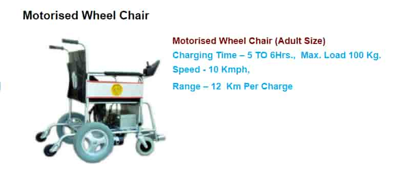 Motorised-Wheel-Chair